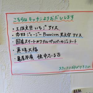 「野菜がおいしいカフェ LONGING HOUSE 神宮前・原宿」 フード・アクション・ニッポン アワード2019 デザートビュッフェ