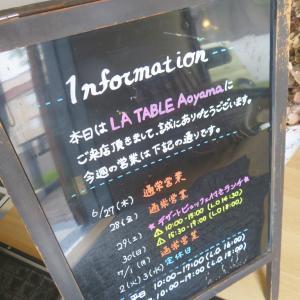 「LA TABLE Aoyama(ラ ターブル アオヤマ)」 スイーツの誘惑【デザート食べ放題】