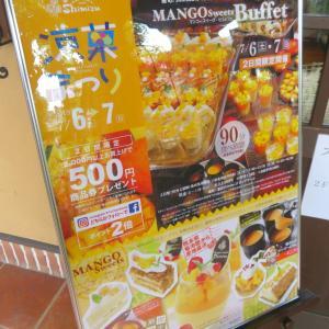 菓匠Shimizu 「カフェ・ポンデザール」 マンゴースイーツビュッフェ