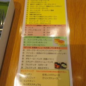「Tea&sweets Masyumasyu(マシュマシュ)」 アフターヌーンティーパーティー【デザート食べ放題】