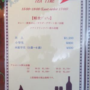 キングアンバサダーホテル熊谷 「サーフ&タ-フ」 デザートブッフェ
