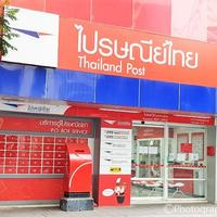国内感染者0のタイ。タイから日本へのエアメールサービスは停止中【2020年6月25日時点】