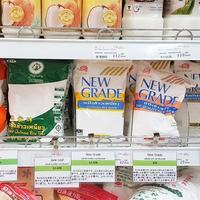 タイ・バンコクでお得に購入できる食材【製菓・料理用粉編】