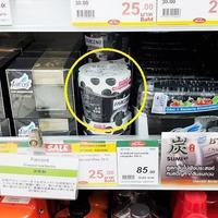 日系フジスーパー等で購入できる!タイ製Farcentの脱臭剤・消臭剤