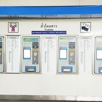 BTS(バンコク・スカイトレイン)の券売機は大きく分けて3種類