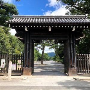 京都御所での見学