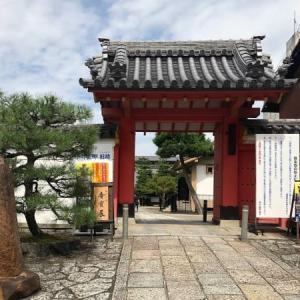 Fちゃんとマニアックな京都ぶらり (9月)
