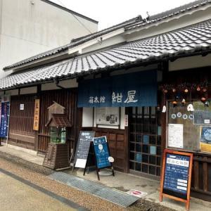 藍染め体験 (奈良大和郡山市)