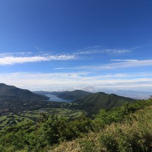 箱根外輪山・丸岳