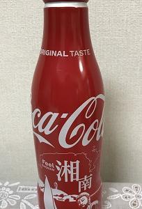 コカ・コーラご当地ボトル