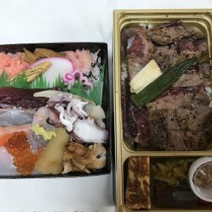 マグロステーキ丼と特製ちらし寿司 @ 第二ひさご寿司、久里浜