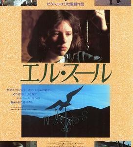 スペイン映画
