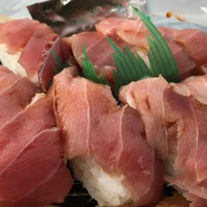 みうら斜めに1/2 中トロ寿司が半額400円