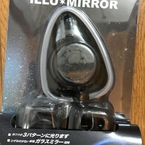 ロードバイクのミラーを凸面鏡から平面鏡に交換