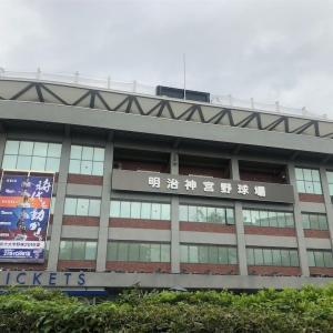 観戦記:東京六大学野球・秋季リーグ(開幕戦)