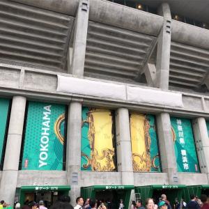 観戦記:ラグビーワールドカップ2019(横浜編)