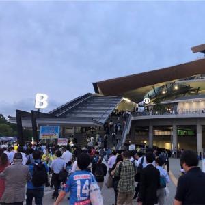 観戦記:明治安田生命J1リーグ・川崎フロンターレ−北海道コンサドーレ札幌