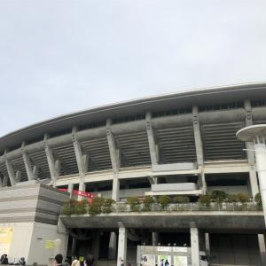 観戦記:明治安田生命J1リーグ・横浜F・マリノス-川崎フロンターレ