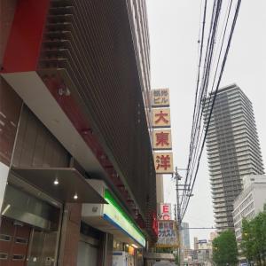 サウナ訪問記:関西サウナ巡りの旅(中編)・サウナ&スパ大東洋(大阪市北区)