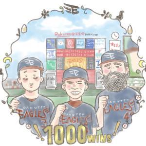 祝!楽天イーグルス1000勝達成!!