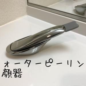 【驚きの結果!!エステ級ハイパワーのウォーターピーリングが凄かった!!】