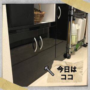 【お土産におススメの2品!とモノと収納の見直し~キッチン その6~】