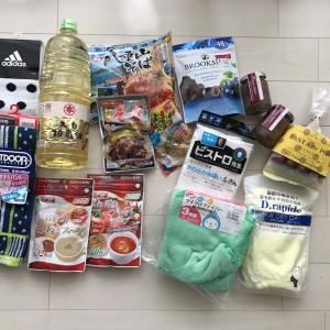 大阪で買った物と、BOSE睡眠用イヤホン購入された方へ