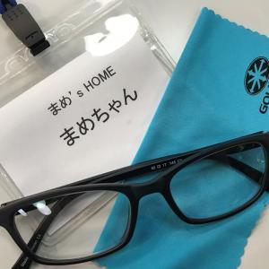 【中近両用メガネと会ってみたかった人に会えたセミナー♪】
