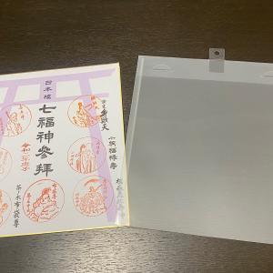 寄せ書きや大事なサイン色紙の保管におススメ♪ダイソーの色紙ケース