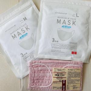 無印の「夏用マスク」とユニクロの「エアリズムマスク」1か月近く使ってみた感想