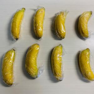 夏のバナナの保存方法は??「常温」or「冷蔵」実験しました。