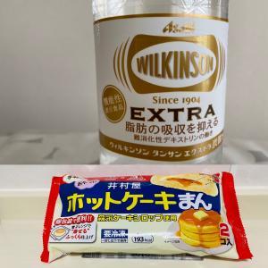 脂肪の吸収を抑える「炭酸水」と「ホットケーキまん」