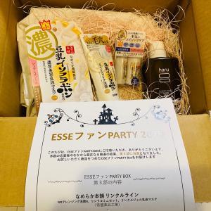 【ESSE ファンPARTY 2020 】