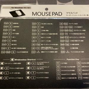 覚えていると便利なショートカットキー表のダイソーの「マウスパッド」