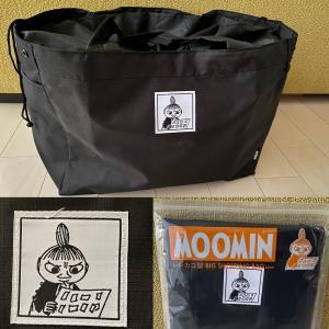 [セブン限定]MOOMINレジカゴ型ショッピングバッグが大容量でまとめ買いにもおススメ♪