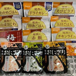 防災用品に非常食を追加して賞味期限表を作成と「おススメ非常食ランキング」