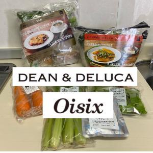 やっと購入できた♪DEAN&DELUCAのKit Oisix