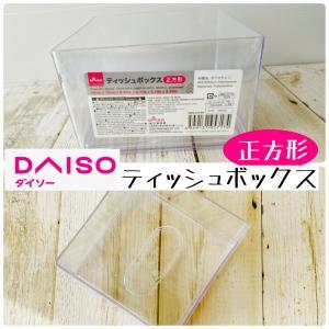 「キャンドゥ」+「ダイソー」でちょい拭きに便利なコンパクトペーパータオルセット完成!!