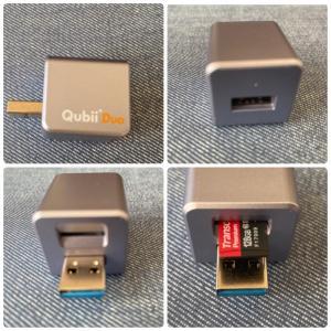 充電しながらバックアップ出来る「Qubii」も進化してました♪(PR)