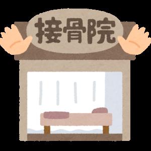●●を食べると睡眠時の「食いしばり」に効果アリ?!