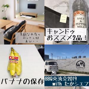 【8月の人気記事 TOP5】