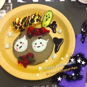 日本橋 山本海苔店『海苔とお米で初めての薬膳教室』でHappy halloween !