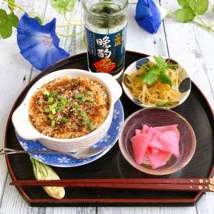 【rsplive】日本盛「晩酌」を飲んで日本を盛り上げよう!!