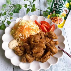 【rsplive】赤穂化成「鶏肉のレモン漬けのたれ」で給食の人気メニューを完コピ!