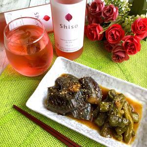 「Tantakatan  Shiso」と絶品!「茄子とししとうの煮浸し」で乾杯❤︎