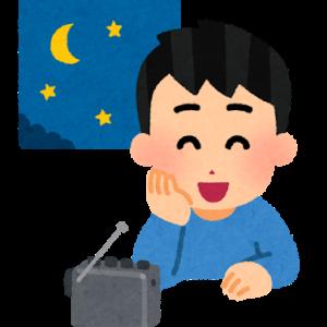 【ラジオネタ】春改編で始まったラジオ紹介 part.3