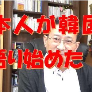 日本人が韓国語で語り始めた、自己表現を鍛える韓国語、今夜ぶっちゃけトークやります