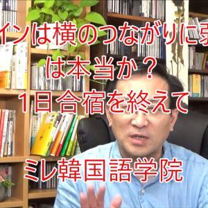 中級段階で文化的な内容にたくさん触れることが必要です・四字熟語マラソン、漢字語マラソンなど