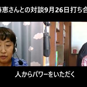 ハンガンネットセミナー・佐藤恵さんとのミレ対談明日