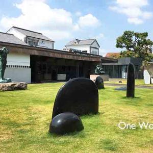 名古屋から倉敷・尾道・宮島・広島の旅 その1